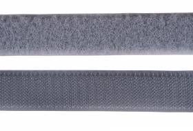 Velcro tape 20 mm, grey